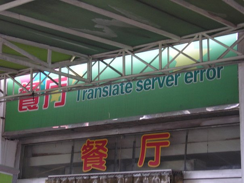 translation_error